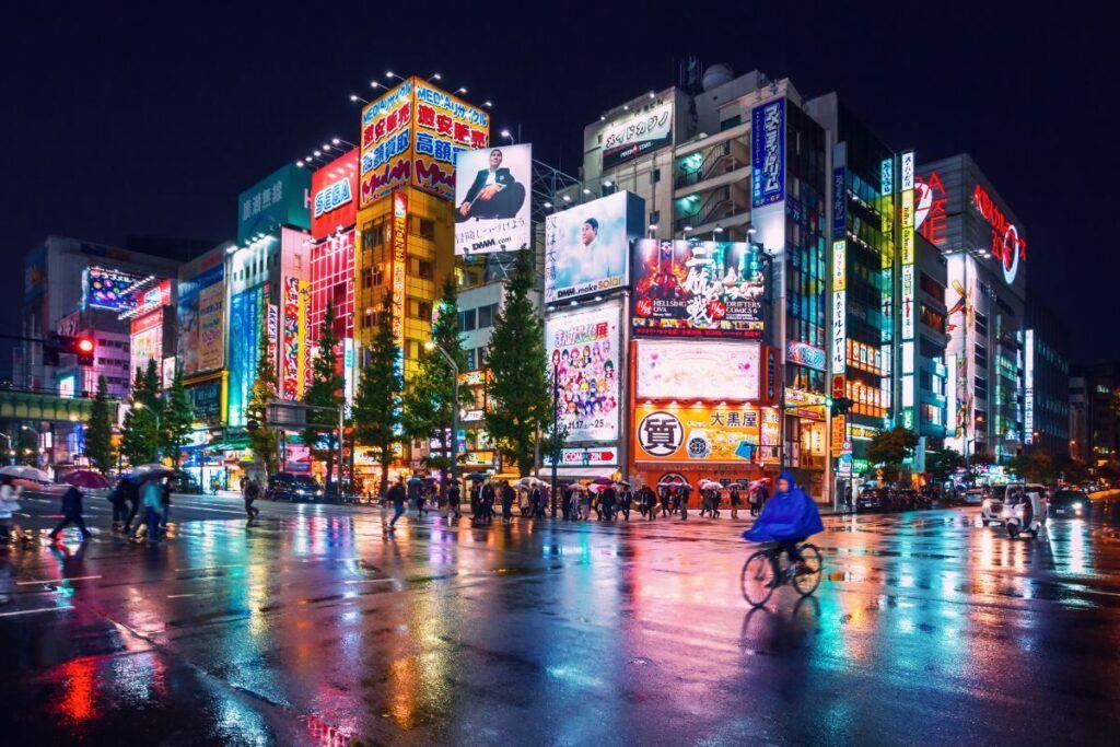 Akihabara: il quartiere dei manga e dei videogiochi.